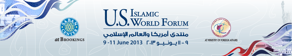 US Islamic World Forum 2013